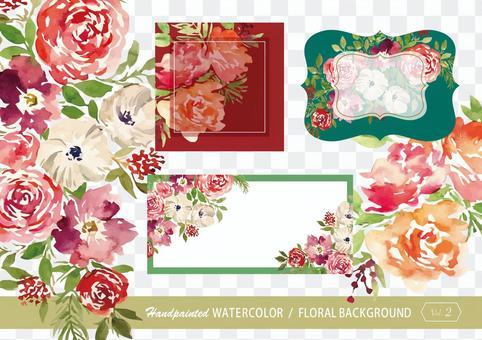 水彩花背景材料2