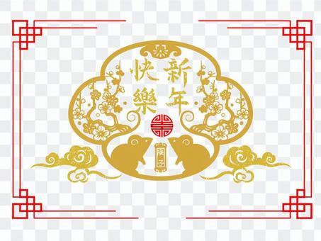 春節素材(子年)01