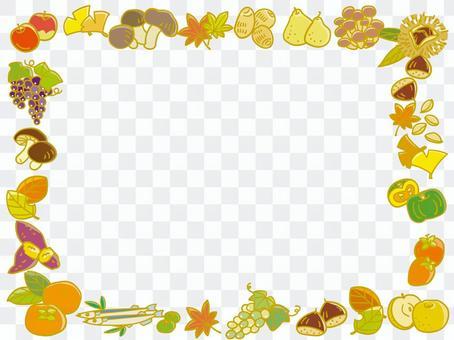 秋天的味道框架