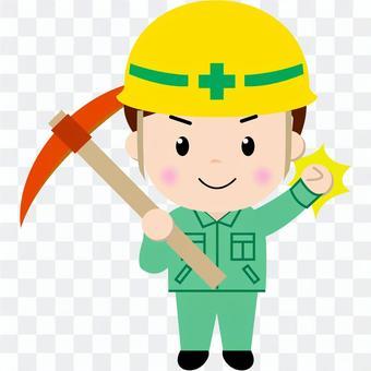 Construction worker (Tsurushi)