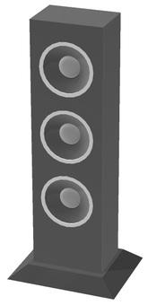 Deep bass speaker