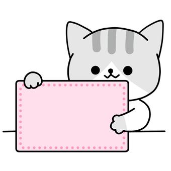 一隻貓參加比賽的插圖