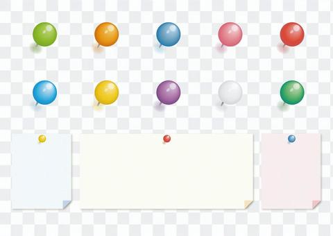 Illustration of a round push pin (10 colors)