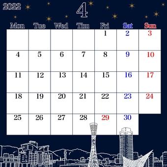2020 年 4 月日曆