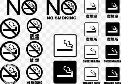禁煙喫煙b