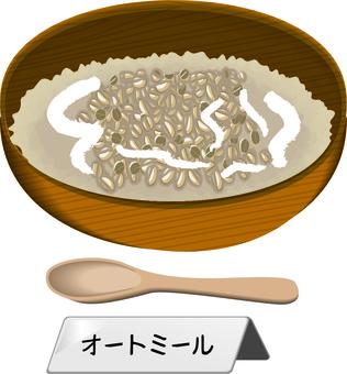 燕麥燕麥小麥烹飪