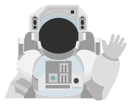 宇航員迎接_起來