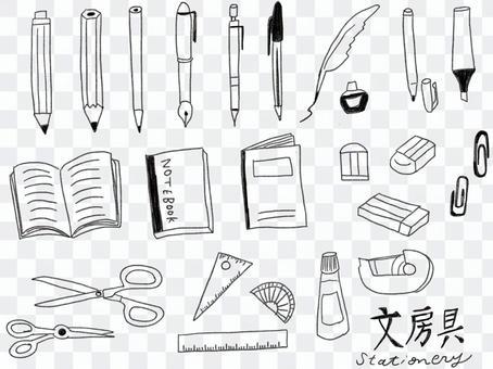 Writing utensils illustration