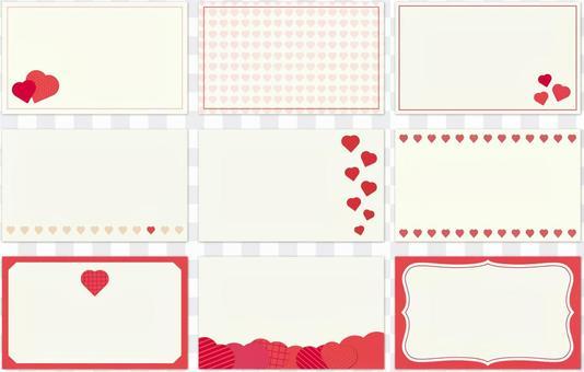 Gift card_heart