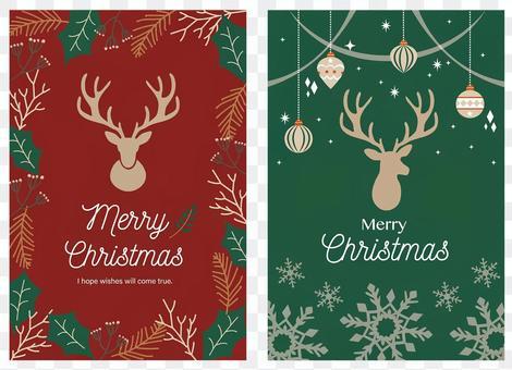 Christmas postcard material 03