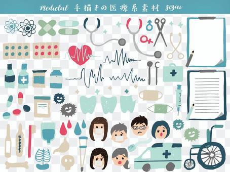 Hand-drawn medical material