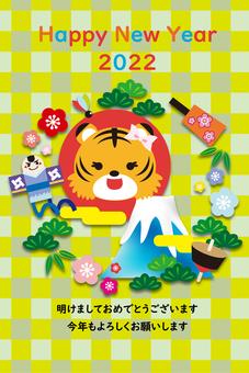 2022年新年賀卡明信片(豎)第2部分