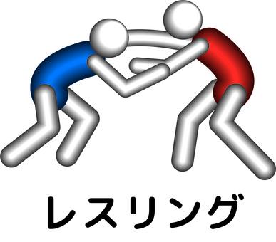 摔跤武術比賽標誌