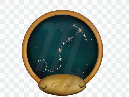 Constellation (Scorpio)