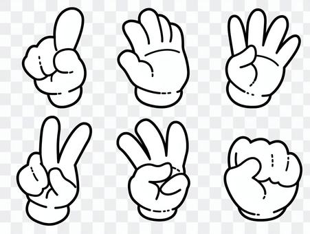 手姿勢各種各樣