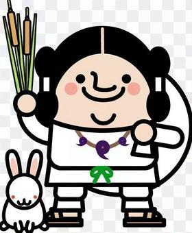 稻葉仙子叔叔的白兔