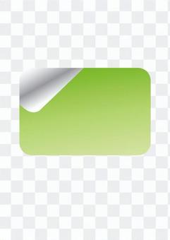 Seal (green)