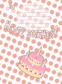 Birthday message card 2