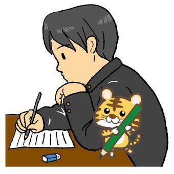 Tora 15_04 (學生和 tora 學習)