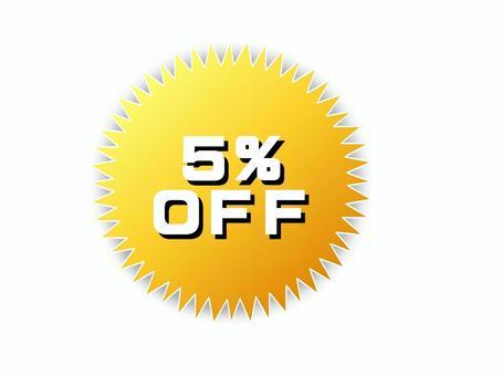 5%offpop