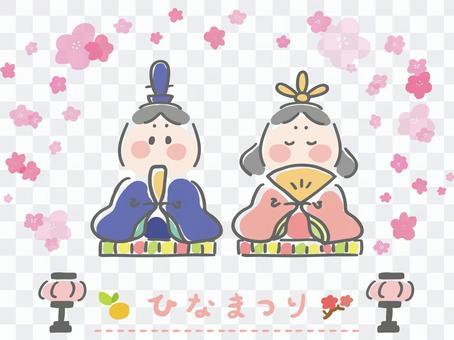 Hinamatsuri