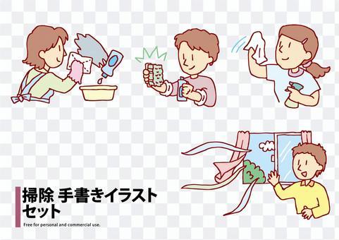 清潔手寫的插圖集