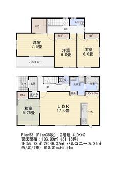 Floor plan No53 2 stories 4LDK S