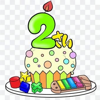 2歲生日蛋糕的年齡