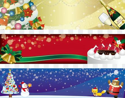 Horizontal Christmas frame