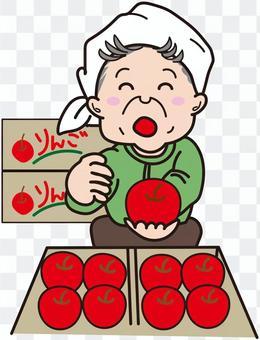 りんご農家のおばあちゃん