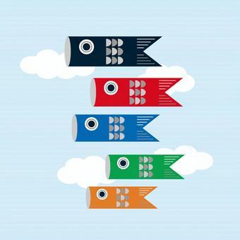 鯉魚旗(75)