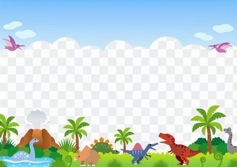 恐竜時代 フレーム