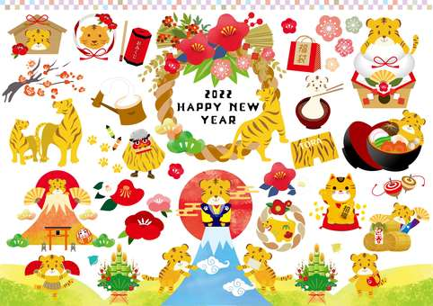 Easy-to-use material for New Year's cards