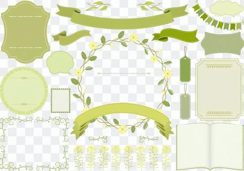 綠色影像素材