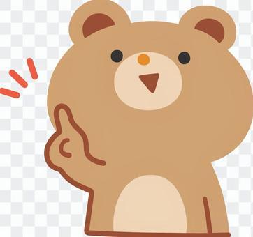 Bear pointing pose