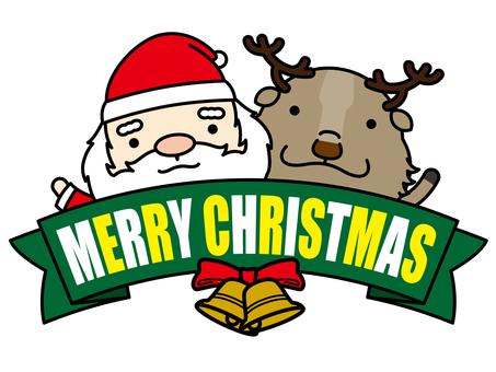 聖誕老人和馴鹿 Meri Kuri