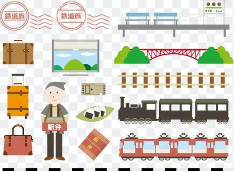 旅行01(火車旅行套裝01)
