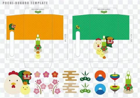 Petit Bag Template: Rooster Year Pattern C_2