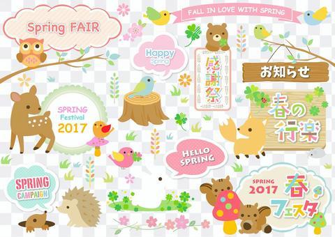 Spring 41