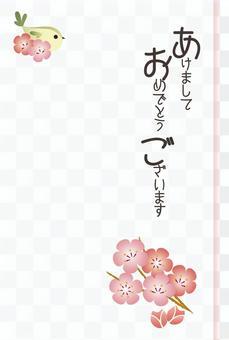 新年賀卡公雞梅花盛開