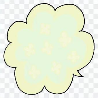 氣球1  - ④黃色