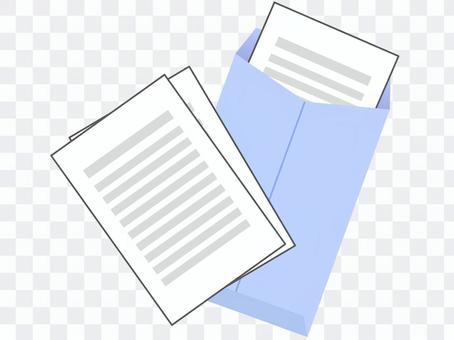文件,信封藍色3