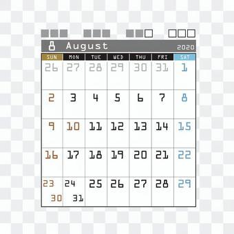 2020 Calendar Techno August