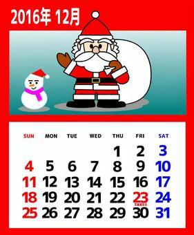 2016年12月的日曆