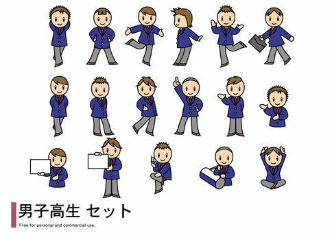 男子高中組