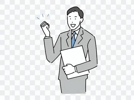 A smiling businessman cheering with a guts pose