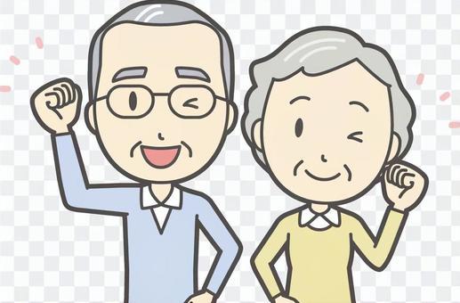 男人和女人設置老人009胸圍