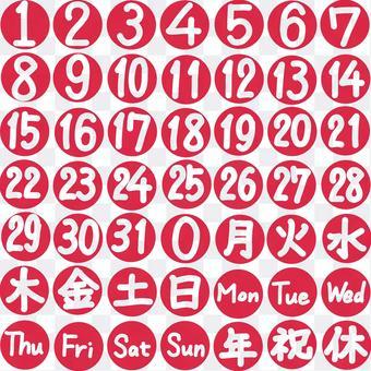 Calendar material (transparent letter red)