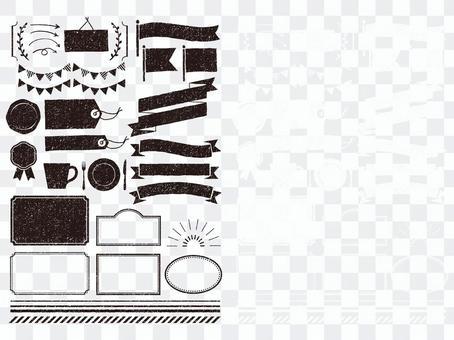 模糊材料(黑色和白色)