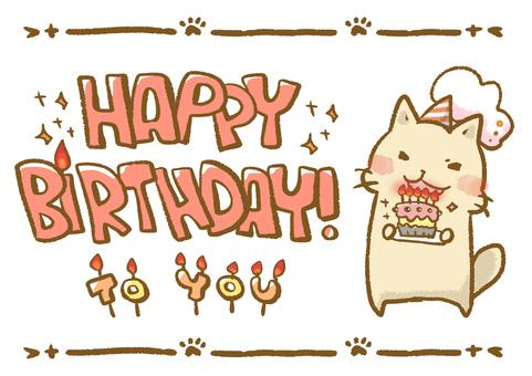 Nyanko Birthday